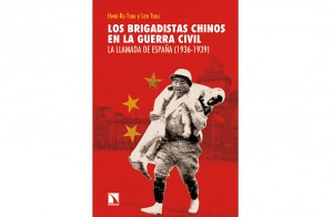 Book cover Spanish edition