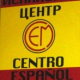 Help save Moscow's Spanish Center