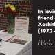 Xochitl Gil-Higuchi (1972-2017)