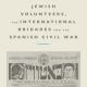 <em>Book Review:</em> Jewish Volunteers, the International Brigades and the Spanish Civil War