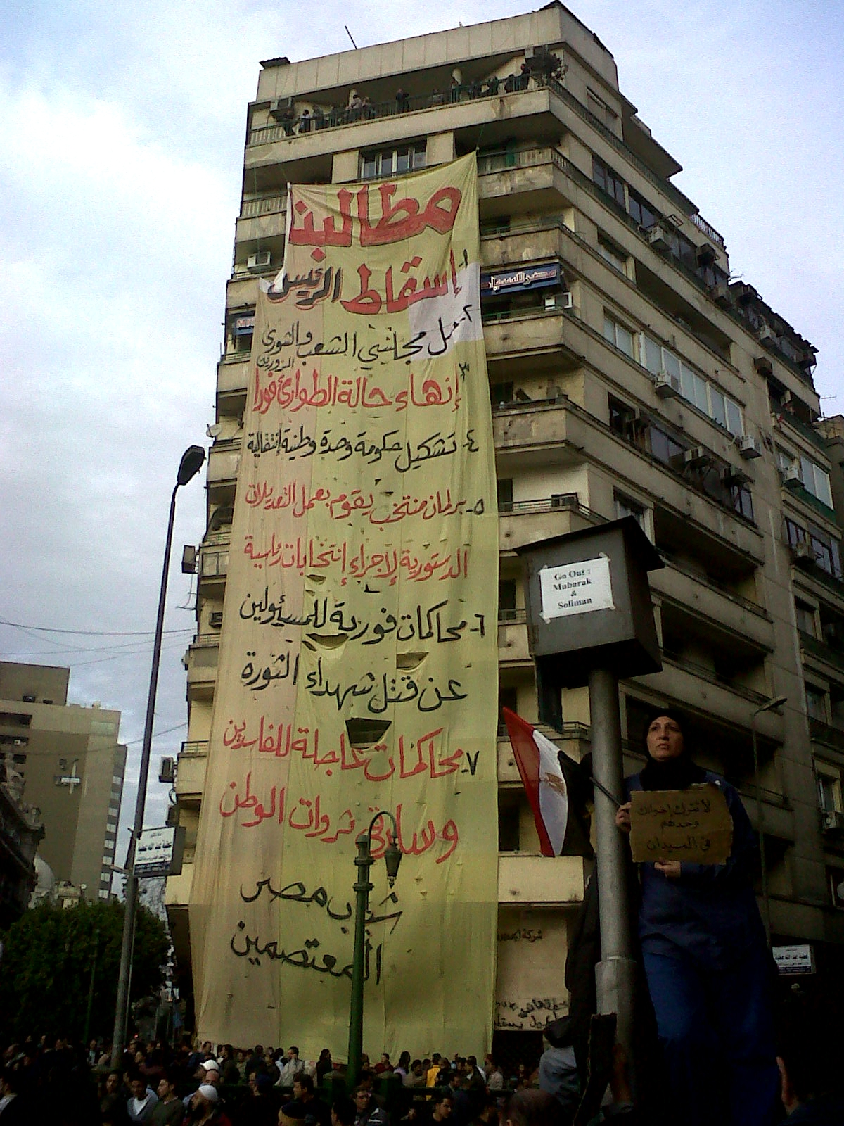 A sign with protesters' demands. Cairo, Egypt, February 2011. Photo Mona. CC BY 2.0.